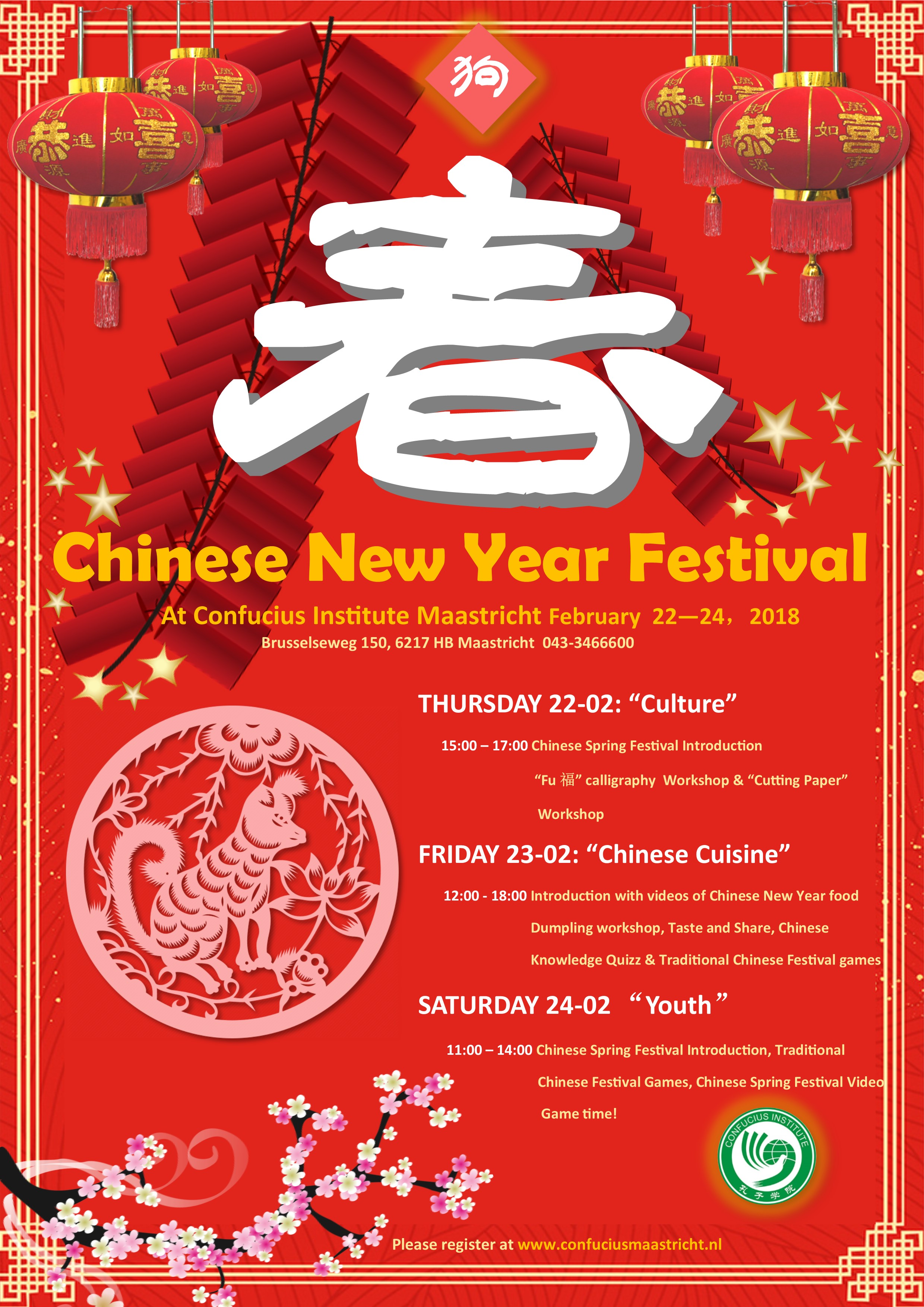 Chinese Spring Festival 2018 at the Confucius Institute Maastricht